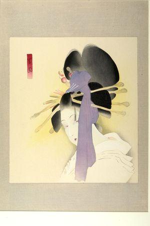 Shima Seien: The Heroine Yûgiri, from the Chikamatsu play Yûgiri Awa no Naruto (published in The Complete Works of Chikamatsu [Dai Chikamatsu zenshû]), Taishô period, published 1923 - ハーバード大学