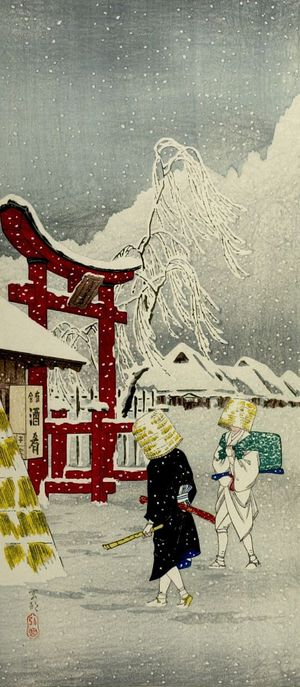 Takahashi Hiroaki: Two Mendicants Approaching Torii in Snow - Harvard Art Museum