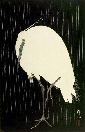 小原古邨: Heron in the Rain, Shôwa period, circa 1928 - ハーバード大学