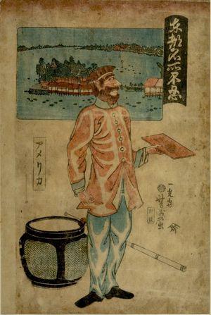 無款: American Man in Native Costume, Meiji period, late 19th century - ハーバード大学