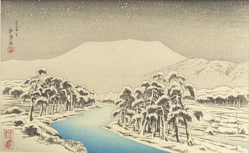 橋口五葉: Snow Landscape with River, Taishô period, dated 1920 - ハーバード大学