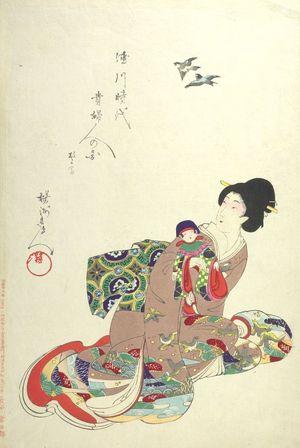 豊原周延: Resembling a Branch (Eda ni utsusu), from the series The Appearance of Upper-Class Women of the Edo Period (Tokugawa jidai kifujin no sugata) -- Woman with a Doll, Meiji period, dated October 10, 1896 - ハーバード大学