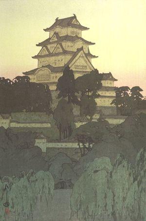 吉田博: Himeji Castle -- Evening, Taishô period, dated 1926? - ハーバード大学