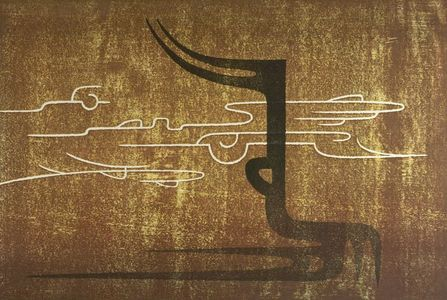 Yoshida Toshi: Abstract Landscape B, Shôwa period, circa 1957 - Harvard Art Museum