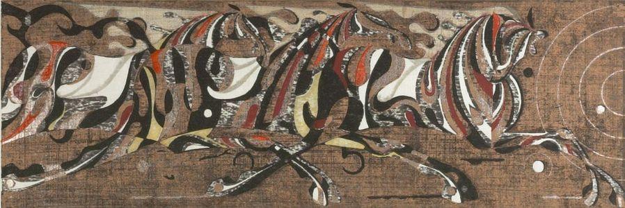 Nakayama Tadashi: Running Horses B (Sôma B), Shôwa period, dated 1967 - Harvard Art Museum