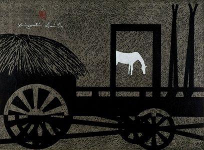 朝井清: Hokkaidô B [Horse and Plow], Shôwa period, dated 1961 - ハーバード大学