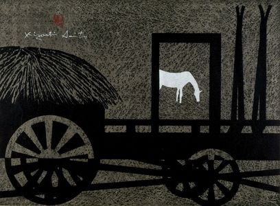 Asai Kiyoshi: Hokkaidô B [Horse and Plow], Shôwa period, dated 1961 - Harvard Art Museum