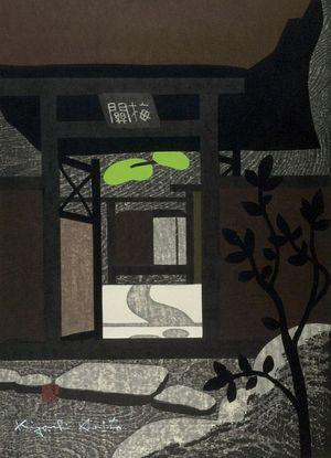 朝井清: Shisendô, Kyoto C, Shôwa period, dated 1963 - ハーバード大学
