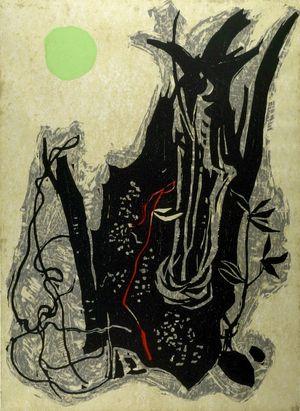 北岡文雄: Old Tree and Path of the Sun, Shôwa period, dated 1961 - ハーバード大学