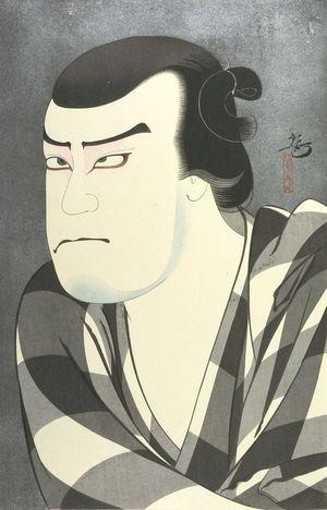 吉川観方: Actor Minokawa Enjaku as Igami-no-gonta in the Play
