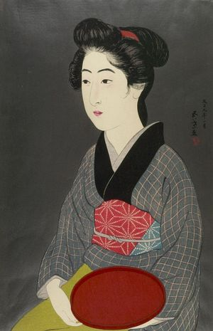 橋口五葉: Portrait of a Waitress, Taishô period, dated 1920 - ハーバード大学