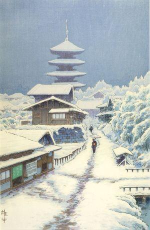 Itô Yûhan: Tôshôgû Pagoda in Ueno, Shôwa period, circa 1930-1939? - Harvard Art Museum