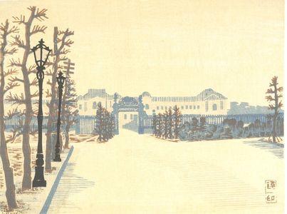 Hiratsuka Un'ichi: Akasaka Diet Library, Shôwa period, - Harvard Art Museum