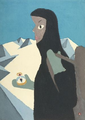 Azechi Umetaro: Mountain Climber, Shôwa period, dated 1952 - ハーバード大学