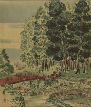 [Ayaoka?] Ryôkô: Sacred Bridge of Nikkô, Late Edo period, circa 1850 - Harvard Art Museum