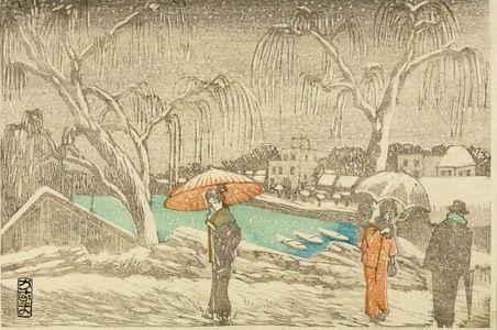 織田一磨: Landscape, from set of views of Tokyo scenery entitled Tokyo fûkei hangashû - ハーバード大学