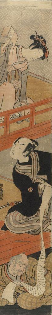 Isoda Koryusai: Mitate of Letter-Reading Scene from Chûshingura, Edo period, circa 1772-1773 - Harvard Art Museum