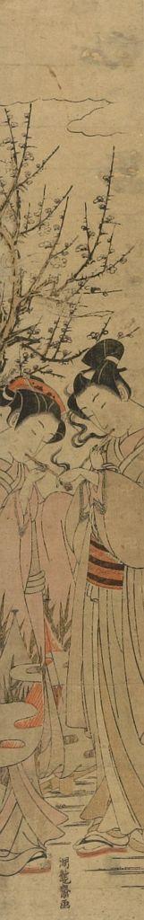 Isoda Koryusai: Couple Lighting Pipes Under a Plum Tree Hung with Poem-Slips, Edo period, circa 1773-1774 - Harvard Art Museum