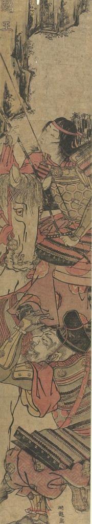 磯田湖龍齋: Empress Jingu, Edo period, circa 1770 - ハーバード大学