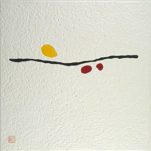 Maki Haku: Poem - 7, Shôwa period, - Harvard Art Museum