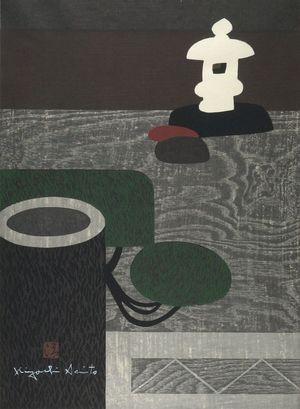 朝井清: Kohô-an, Daitoku-ji, Kyoto, Shôwa period, dated 1961 - ハーバード大学