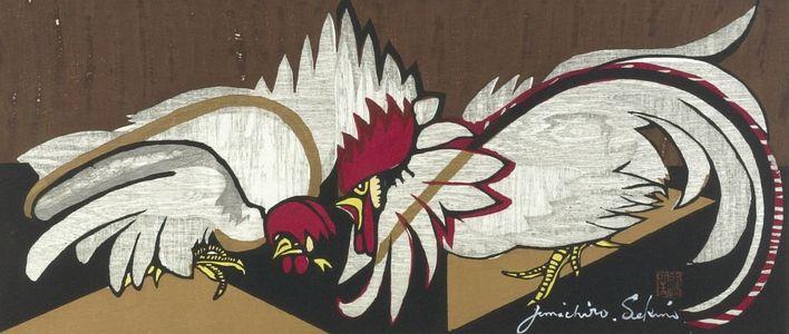 関野準一郎: Roosters Fighting, Shôwa period, - ハーバード大学