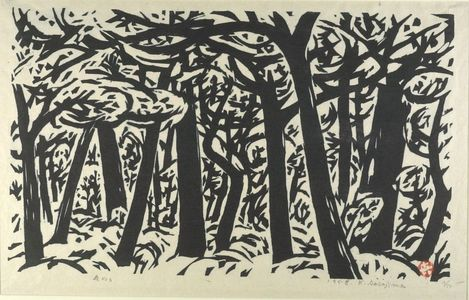 Sasajima Kihei: Windy Forest, No. 3, Shôwa period, dated 1958 - Harvard Art Museum