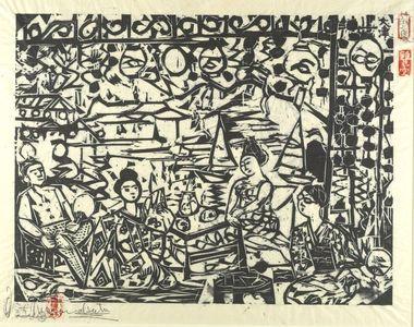 Munakata Shiko: Night Wind Over Lake, Shôwa period, - Harvard Art Museum