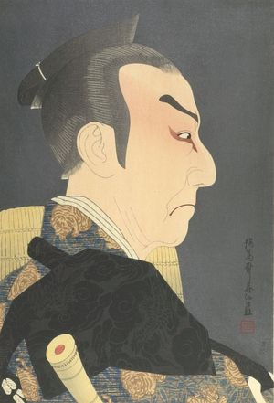 名取春仙: Actor Kataoka Nizaemon as Honzô, Taishô period, dated 1926 - ハーバード大学