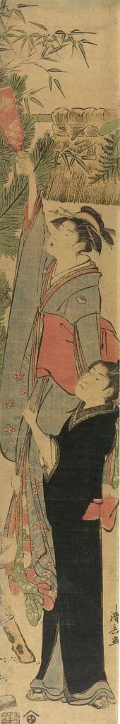 Torii Kiyonaga: Youth Lifting Girl with Battledore - Harvard Art Museum