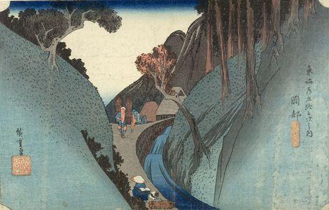 歌川広重: THE FIFTY-THREE STATIONS OF THE TOKAIDO,