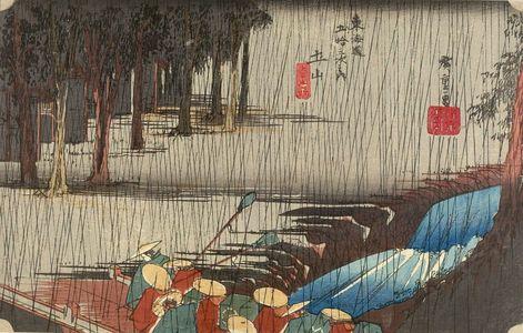 歌川広重: Station 50 -- Spring Rain at Tsuchiyama (Tsuchiyama haru no ame), from the series Fifty-three Stations of the Tôkaidô (Tôkaidô gojûsan-tsugi no uchi) - ハーバード大学