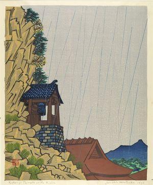 Hiratsuka Un'ichi: Rakan-ji in the Rain, Shôwa period, dated 1935 - Harvard Art Museum