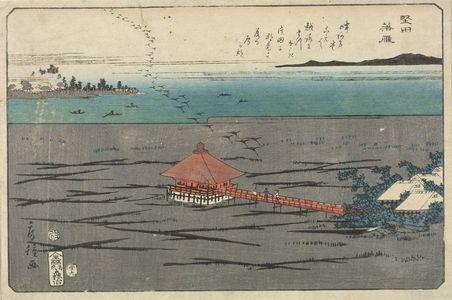 Unknown: HOMING GEESE AT KATUDS 1854, Late Edo period, 1854 - Harvard Art Museum