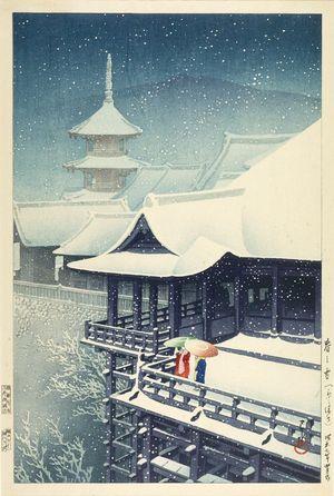 Kawase Hasui: Kiyomizu in Spring Snow (Haru no Yuki [Kyô no Kiyomizu]), Shôwa period, dated 1932 - Harvard Art Museum