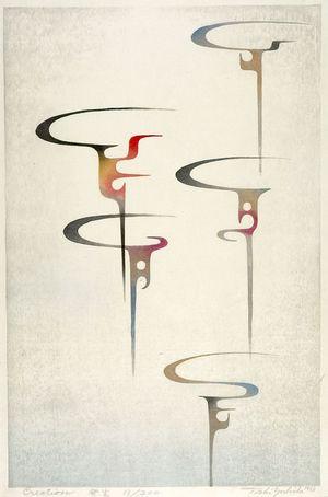 吉田遠志: Creation, Shôwa period, dated 1967 - ハーバード大学