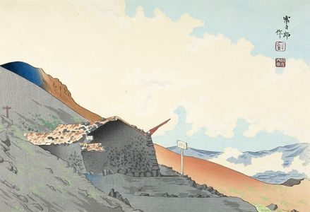 Tokuriki Tomikichiro: Looking at Hôeizan from the 4th Camp of Mount Fuji, from the series Thirty-Six Views of Mount Fuji - Harvard Art Museum