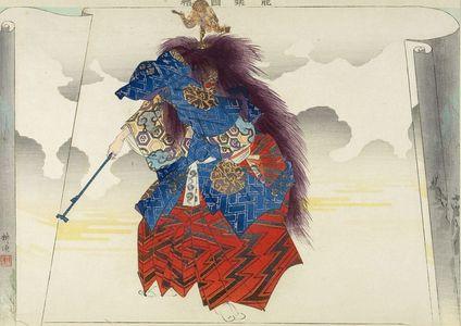 月岡耕漁: Nô Actor Portraying a Sorcerer, Meiji period, dated 1898 - ハーバード大学