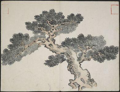 Ike Taiga: Sketchbook of Ike Taiga (Taigado gafu), Late Edo period, mid-late 19th century (1st edition published 1803) - ハーバード大学