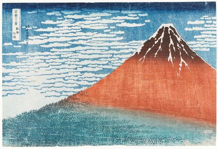 葛飾北斎: Mount Fuji Viewed during a Fine Wind on a Clear Morning (Gaifû kaisei), from the series Thirty-Six Views of Mount Fuji (Fugaku sanjûrokkei), Late Edo period, circa 1829-1833 - ハーバード大学