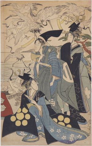 無款: A Samurai and Two Ladies Watching Banded Cranes - ハーバード大学