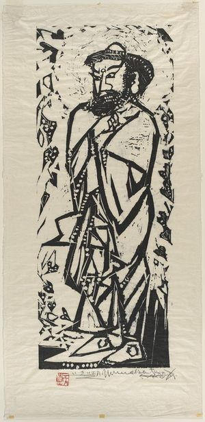 Munakata Shiko: April: Sakyamuni, from the series Calendar in the Mood of the Tea Ceremony (Cha-in jûnikagetsu hangasaku), Shôwa period, dated 1956 - Harvard Art Museum