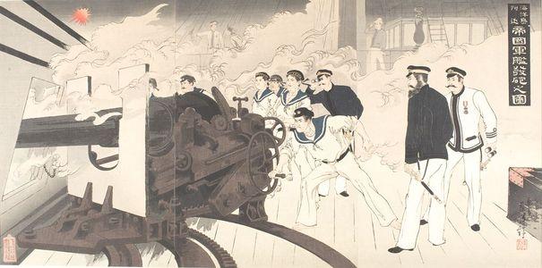 水野年方: Triptych: Imperial Fleet Firing a Cannon Near Haiyang Island (Kaiyôtô fukin teikoku gunkan happô no zu), Meiji period, 1894 - ハーバード大学