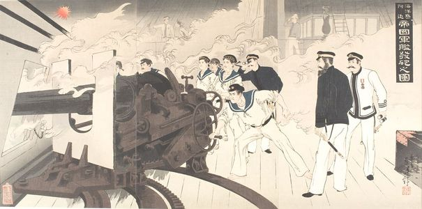 Mizuno Toshikata: Triptych: Imperial Fleet Firing a Cannon Near Haiyang Island (Kaiyôtô fukin teikoku gunkan happô no zu), Meiji period, 1894 - Harvard Art Museum