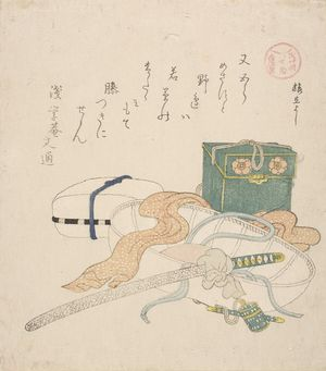 窪俊満: Auspicious Day for Travel (Tabidachi yoshi) with Sword, Scarf, Hat and Boxes, from the series Ise Calendar for the Asakusa Group (Asakusa-gawa Ise goyomi), with poem by Asakusa-an Buntsu, Edo period, circa 1813-1817 - ハーバード大学