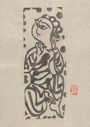Munakata Shiko: