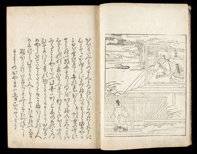 無款: The Juvenile Genji (Osana Genji), Vol. 5 - ハーバード大学