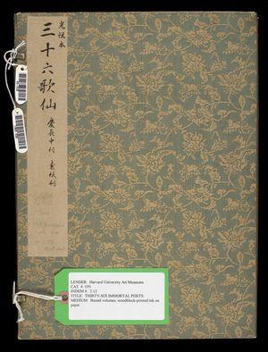 Hon'ami Kôetsu: Printed book of Thirty-Six Immortal Poets (Sanjûrokkasen), Kôetsu edition, Momoyama period, published circa 1610 - ハーバード大学