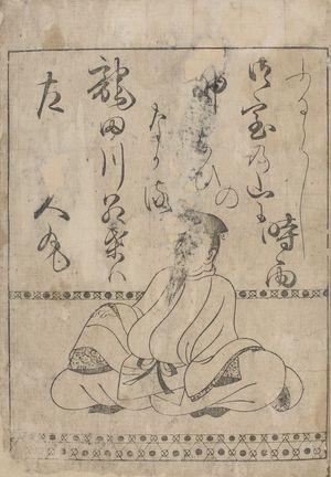 Hon'ami Kôetsu: Poet Kakinomoto Hitomaru (?-c.709) from page 1A of the printed book of