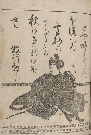 Hon'ami Kôetsu: Poet Fujiwara no Toshiyuki from page 6A of the printed book of